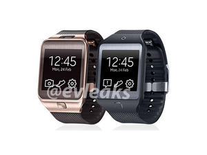 Samsung Looks Set to Launch Two New Galaxy Gear Watches According to Leak (Updated)