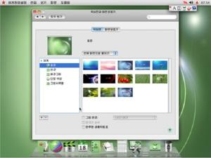 North Korea's Red Star OS Looks Like OS X