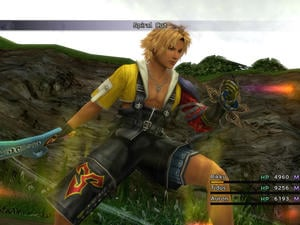 Final Fantasy X|X2 HD Remaster Confirmed for a PS4 Release