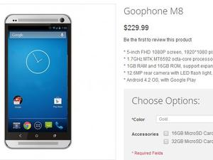 All New HTC One Already Copied By Goophone