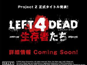 New Left 4 Dead Confirmed for Release... As a Japanese Arcade Game