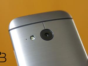 HTC One Remix Said to Hit Verizon This Week - Here are the Details