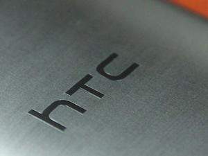 HTC One (M8) EYE Confirmed, But You Probably Still Can't Buy One