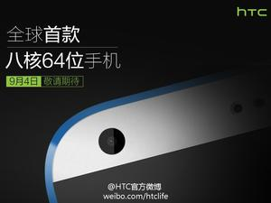 HTC Desire 820 Could Be World's First 64-Bit Android Phone