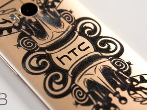 HTC One (M8) PHUNK Edition Winner Announced!