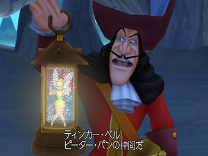 Kingdom Hearts: Birth By Sleep HD Screenshots - Don't Forget About the PSP!