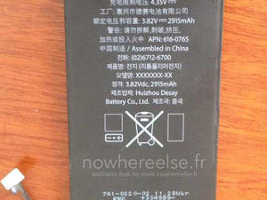 5.5-Inch iPhone 6 Battery Shows Up in New Images