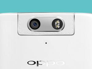 Oppo N3 Photo Teaser Hints at a Familiar Design