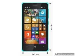 Leaked Lumia 435 is Another Entry-Level Smartphone From Microsoft