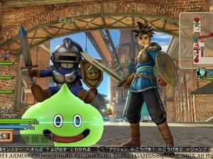 Dragon Quest Heroes Screenshots - Capturing Monsters and a Playable Villain