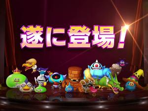 Theatrhythm Dragon Quest Remains Loyal to First-Person Battles