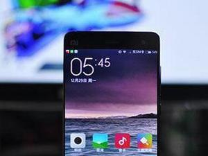 Xiaomi Mi5 leaked specs include a flagship-quality display
