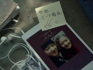 Apple Releases an Emotional New Ad Just for China