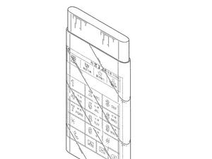 Samsung Patent Hints at Possible Galaxy S Edge Design