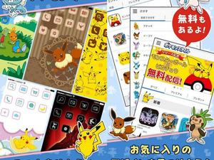 Official Pokémon app applies colorful themes to smartphones in Japan
