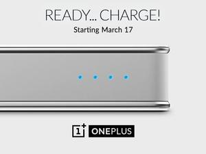 Official OnePlus Power Bank to go on sale next week