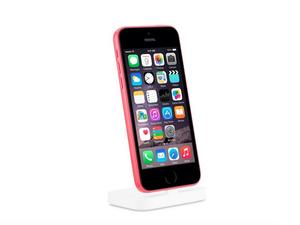 iPhone 5c with Touch ID seemingly outed on Apple Store