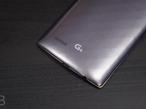 LG G4 officially launches this week