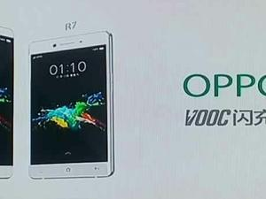 Oppo R7 Plus leaked photos reveal possible fingerprint reader
