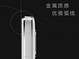 Oppo R7 sleek metal design revealed in new teaser