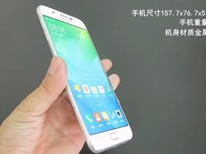 Galaxy A8, Samsung's thinnest phone ever, revealed in video