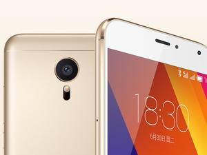 Meizu MX5 official—great specs and a metal frame for under $300