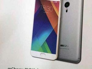 Special Meizu MX5 feature spilled days before unveil