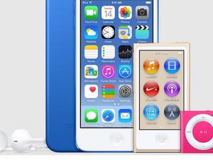 New iPods rumored for July 14