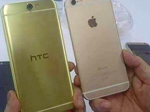 HTC Aero looks exactly like an iPhone 6 in these photos