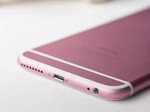 Check out the iPhone 6s in rose gold