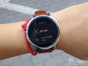 Moto 360L pictured in yet another new photo