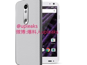 """Motorola Bounce leaks with """"shatterpoof"""" Quad HD display"""
