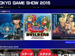 Square Enix reveals its line-up of games for Tokyo Game Show, no Final Fantasy VII