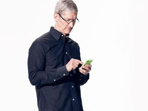 Apple is lost