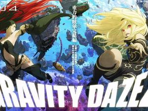 Gravity Rush 2 story and main character details
