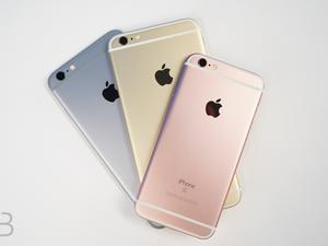 iPhone Upgrade Program now available online
