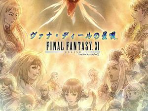 Final Fantasy XI is wrapping up on Nov. 24, final ten days are free