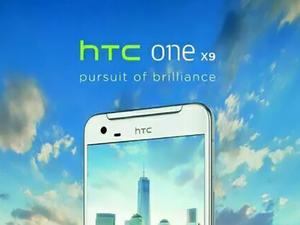 HTC One A9X leak reveals a possible new flagship