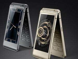 Samsung's next Android flip phone may pack some killer hardware