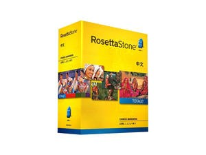 Rosetta Stone software marked down 67% with a bonus for today only on Amazon