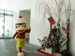 Is Sony teasing a new Ape Escape for the Year of the Monkey?