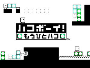 BOXBOY!, one of our Game of the Year 2015 finalists, is getting a sequel