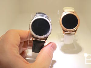 Samsung begins selling its ultra high-end smartwatches