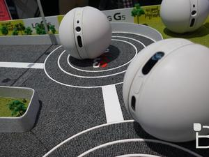 LG Rolling Bot first look: A home robot that can shoot laser beams!