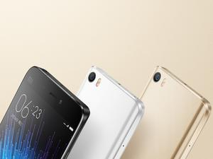 Xiaomi Mi 5s fingerprint reader could be embedded right into the display