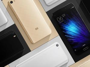 Xiaomi Mi 5s photo sample shows rumored dual rear cameras in action