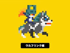 Nintendo officially reveals Midna and Wolf Link costume in Super Mario Maker