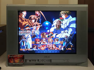 Unreleased Neo Geo game discovered (Updated)