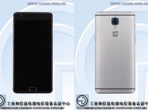 OnePlus 3 design and specs confirmed by regulator filing