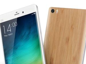 Xiaomi confirms July 27 event - Mi Note 2 incoming?